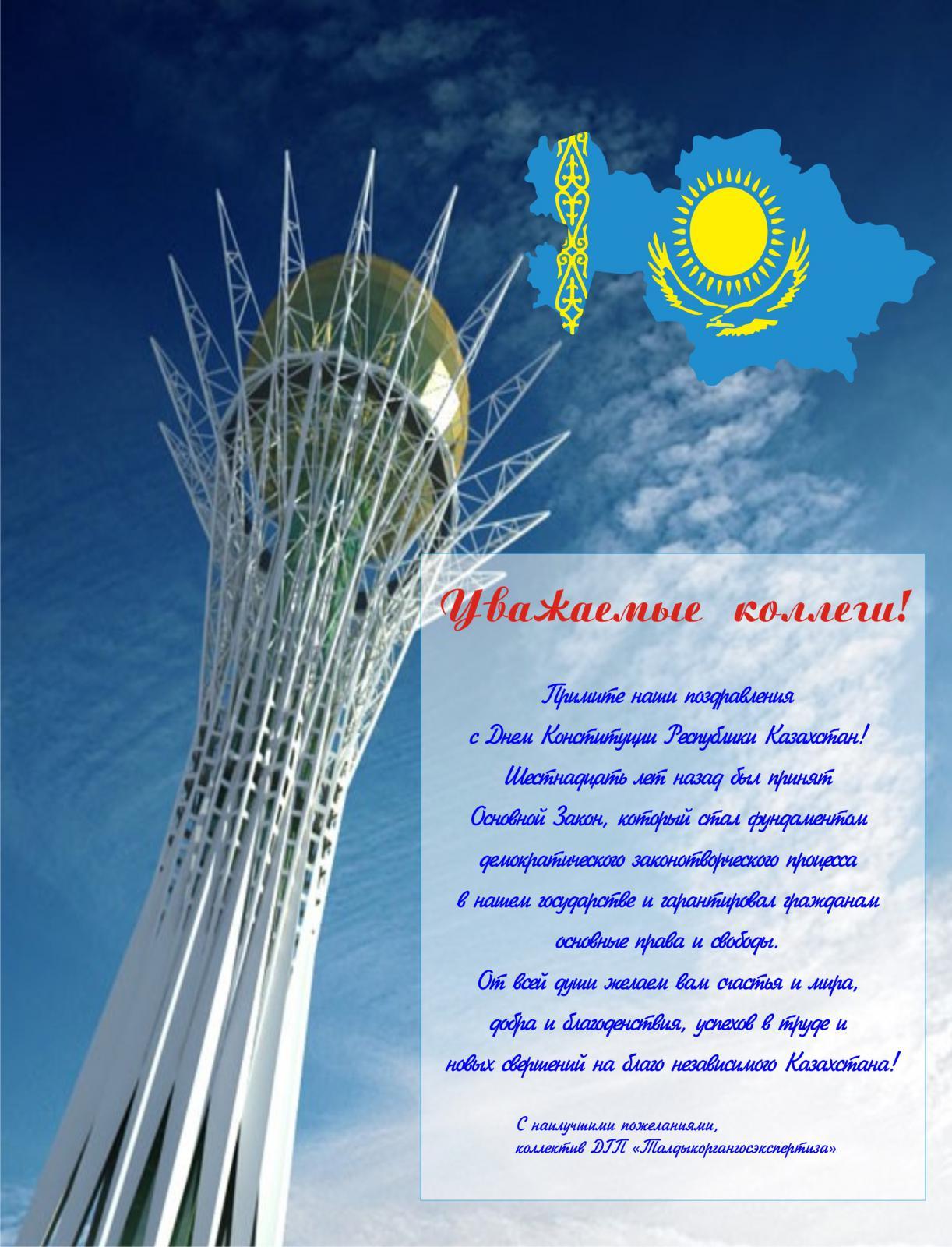 Поздравительные открытки с независимостью